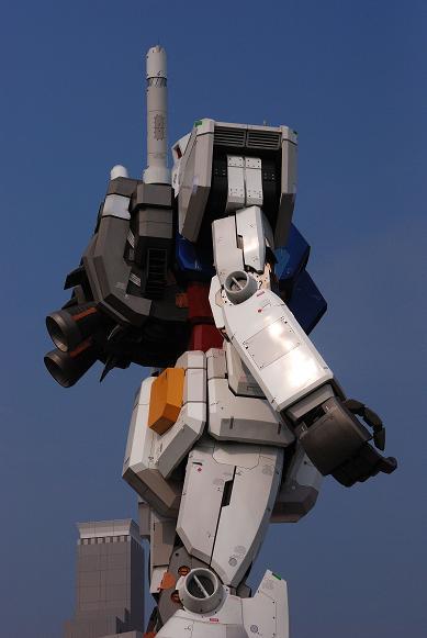 RX-78-5.jpg