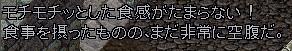 WS004156.JPG