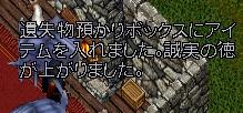WS004179.JPG