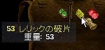 WS004354.JPG