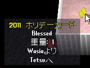 WS004362.JPG