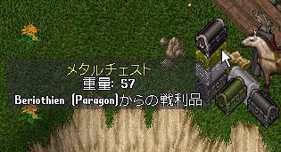 WS004385.JPG