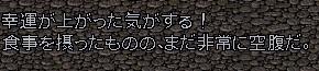 WS004413.JPG
