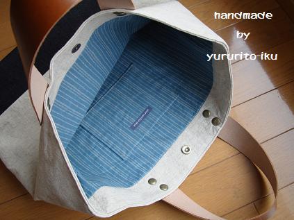 090607 yururito-iku 004 10