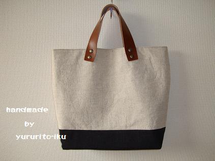 090607 yururito-iku 002 10