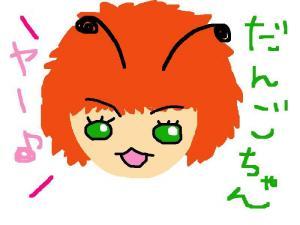 dangochan2.jpg