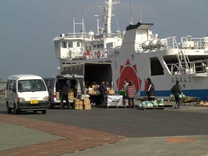 ferry2011c.jpg