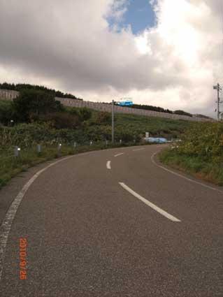 roadwork1.jpg
