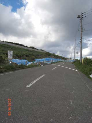 roadwork2.jpg