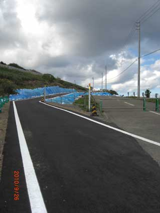 roadwork3.jpg