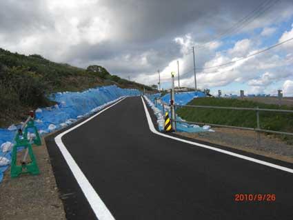 roadwork4.jpg