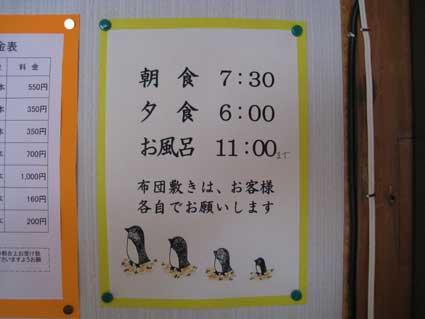 takeuchisystem1.jpg