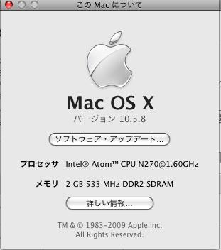 MacOS X 10.5.8