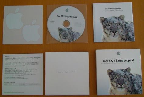 Snow Leopard 内容物