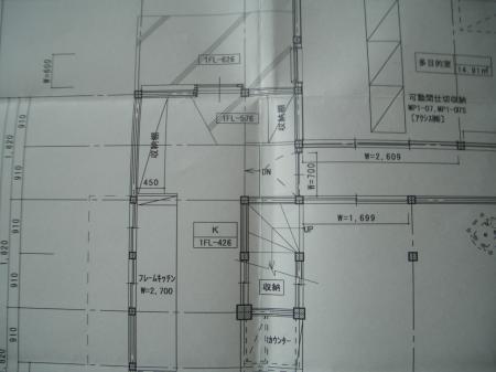裏玄関平面図