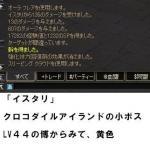 2_haku.jpg