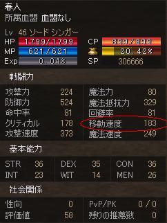 46-2_haru.jpg