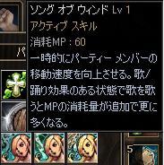46-3_haru.jpg