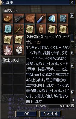 C-DAI_haru.jpg