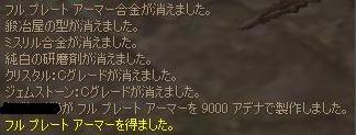 FP1_haru.jpg