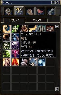 chaos_haru.jpg