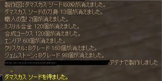 dama1_haru.jpg