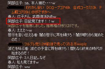 hiroko3_haru.jpg