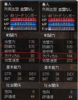 hunter1_haru.jpg