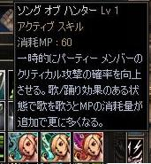 hunter_haru.jpg