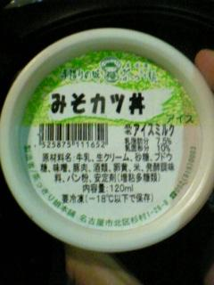 miso2_haru.jpg