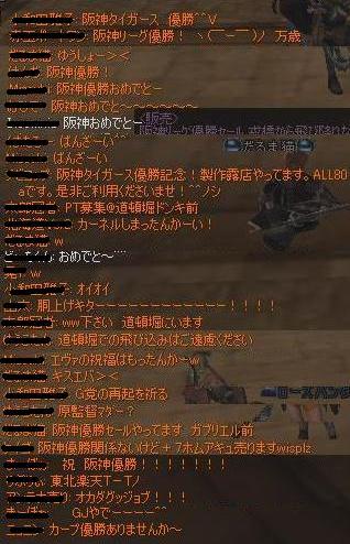 yuushou_haru.jpg