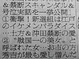 20081015085732