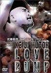 AJPW_DVD_2004_2nd
