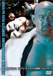AJPW_DVD_2004_1st