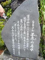 200607canp1.jpg