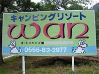 200607canp20.jpg