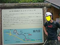 200607canp56.jpg