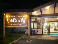 200609camp22.jpg