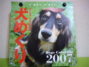 20061004.jpg