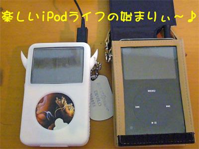 20070508-1.jpg
