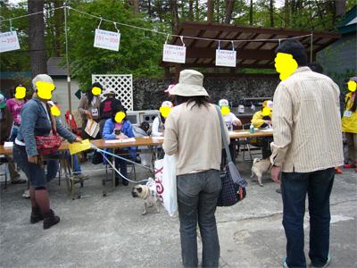 20070513-4.jpg