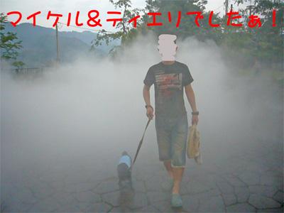 20070731-10.jpg