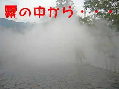 20070731-9.jpg