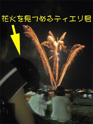20070815-17.jpg