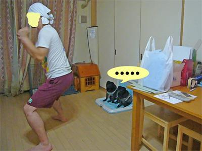 20070823-2.jpg