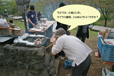 20080515_3.jpg