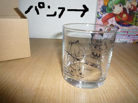 大ちゃんとチルノのグラス