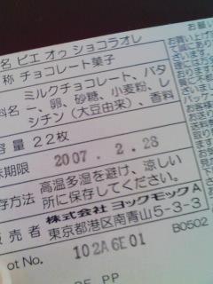 食べれない(´・ω・`)