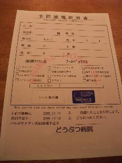 a_certificate_2.jpg