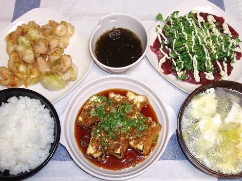 2008916の夕ご飯